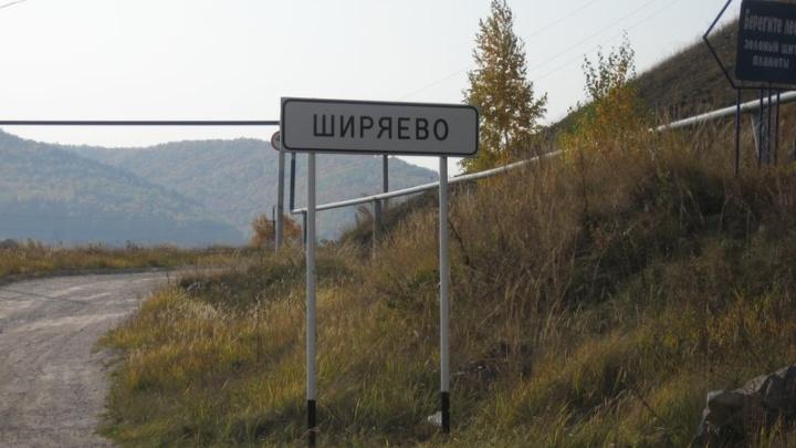 Расписание автобусов Жигулёвск — Ширяево.