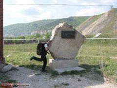 Первый поход на Каменную Чашу