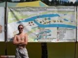карта грушинского