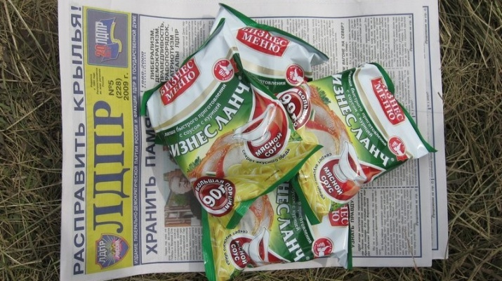 вкусные бомжпакеты