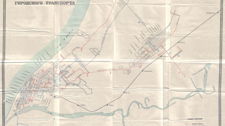 Старая карта Куйбышева