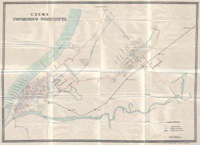 Схема городского транспорта. г. Куйбышев.