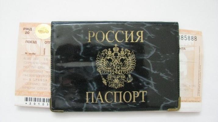 Самара-Уфа
