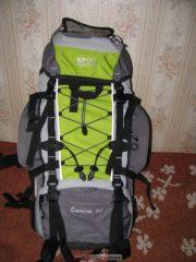 Рюкзак с набитыми боковыми карманами