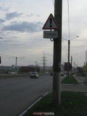 Магнитогорск. Мост через р. Урал. А то мы не заметим.