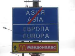 Магнитогорск. Азиопа. Мост через р. Урал.