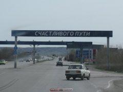 Трасса Магнитогорск-Челябинск. Могли бы и повеселее.