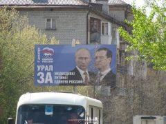 Екатеринбург. Итог: 2-ое место у ЕР, самый низкий рейтинг среди миллионников.