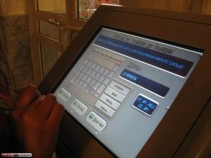 Информационный терминал в Ёбурге