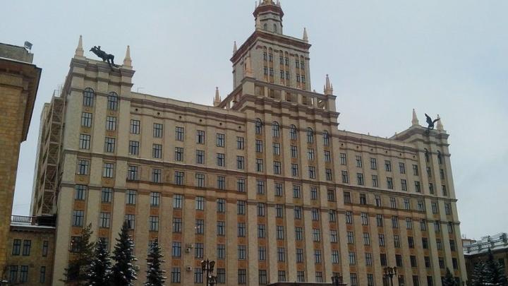 Покатался чутка по Уралу