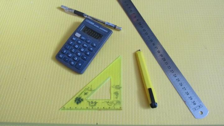 Апгрейд пенки: минимизируем занимаемый объём