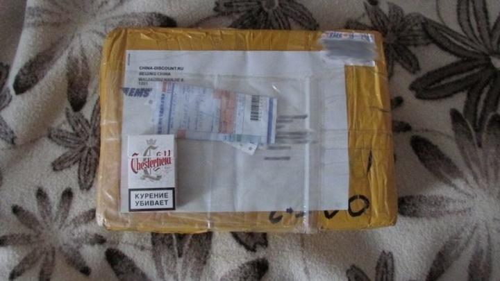 Почта превзошла сама себя!