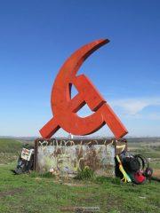 Серп и молот у села Торновое