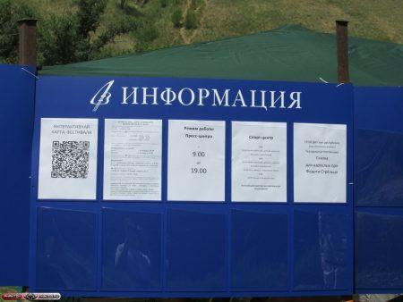 Ссылка на интерактивную карту фестиваля