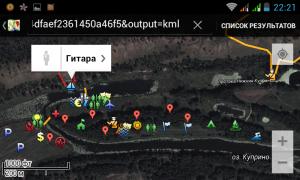 Скриншот карты на андроиде