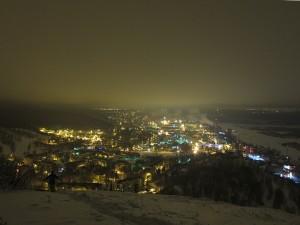 Вид на ПГТ Красная Глинка с горы Тип-Тяв