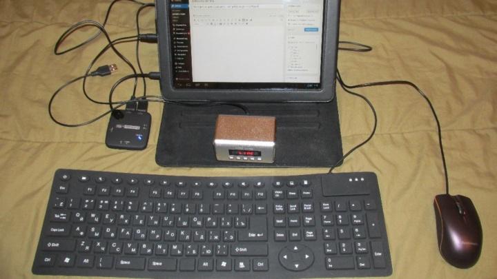 Переферия для планшета — апгрейдим до ноутбука!