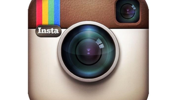 Я в #instagram и #Ufa :)