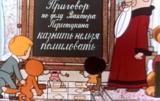 Аффтарская арфаграфейа и пунктуацыйа