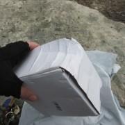 чопта роиси крашит пакеты