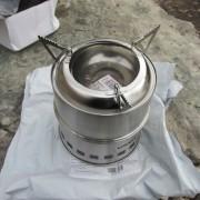 пиролизная горелка без использования пиролиза