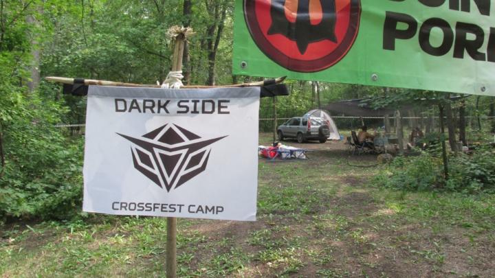 Ребрендинг фантомячьего лагеря