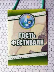 Бардовский Грушинский 2009