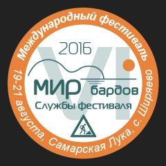 МБ2016 - для оргов, бетаверсия