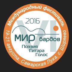 МБ2016 - для оргов, релиз