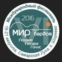 МБ2016 - вариант 1