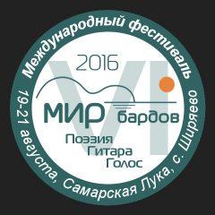 МБ2016 - вариант 2