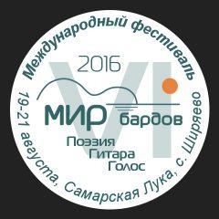 МБ2016 - вариант 3