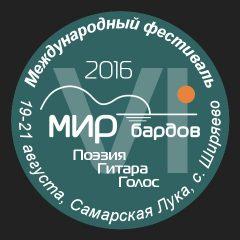 МБ2016 - вариант 4
