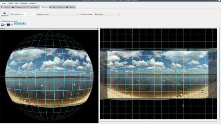 И рыбку и широкий угол — проекции панорам