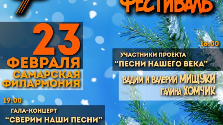 Зимний Грушинский фестиваль 2019 БУДЕТ!