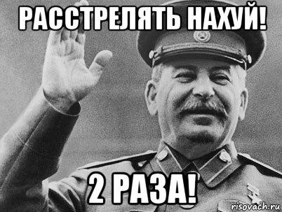 ВНЕЗАПНО 70% одобрямснули Сталина, с чего бы это?!