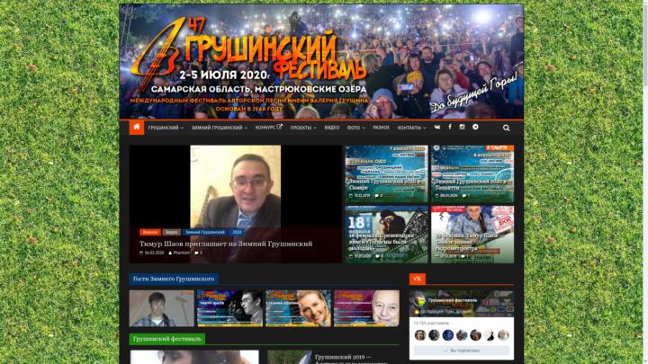 Грушинский перешёл на Тёмную Сторону!:)