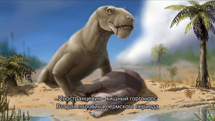 Упоротая палеонтология:)